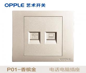 欧普raybet雷竞技黑钱吗opple艺术开关86型P01系列-P016502-J2-电话电脑-香槟金