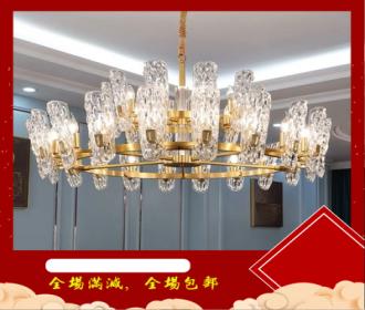 轻奢后现代水晶吊灯欧式客厅灯大气餐厅灯饰美式铜灯港式别墅灯具