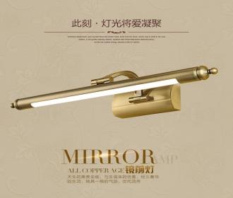 美式镜前灯复古欧式镜灯浴室卫生间镜柜灯具防水LED化妆灯仿古铜