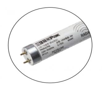 三雄极光雷达灯管 感应灯管 T8感应灯管